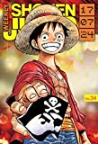 Weekly Shonen Jump Vol. 284: 07/24/2017