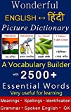 #2: Wonderful English to Hindi Picture Dictionary: (An Excellent Vocabulary Builder)