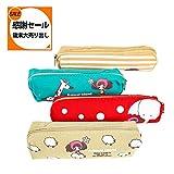 iSuperb® Cute Papeterie Bag 4 PCS Différent-coloré sacs de bande dessinée Canvas Roll-up Sac à crayons Sac sacs à cosmétiques pour étudiants Garçons (4 PCS Cartoon Roll-up Pencil Bag)