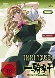 Ikki Tousen - Great Guardians - Bonus
