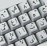Arabisch Große Beschriftung Weiße Tastaturaufkleber mit Schwarzen Buchstaben - passend für jede Tastatur