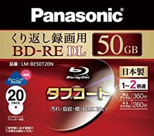 PANASONIC Blu-ray Disc 20 Pack - BD-RE DL 50GB 2x Speed Rewritable Ink-jet Printable (2012) (japan import)