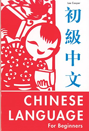 Chinese Language for Beginners por Lee Cooper