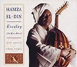 Songtexte von Hamza El Din - Escalay (The Water Wheel)