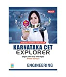Karnataka CET Explorer - Engineering (Old Edition)