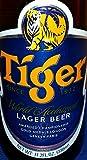 Tiger Beer - Bier - 24x330ml (1 Karton) - asiafoodland Vorteilspaket
