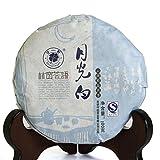 100g (3.52 Oz) 2015 Year Yunnan Organic Moonlight Beauty White Buds puer Pu'er Pu erh Tea Raw Cake thé