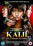 Kaiji: The Ultimate Gambler [DVD] [2009]