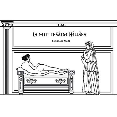 Le petit théâtre Hélène