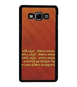 Vizagbeats Telugu Script Quote Love Heart Sea Back Case Cover For Samsung Galaxy A8