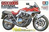 GSX1100S Katana Custom Tuned 1:12 Tamiya