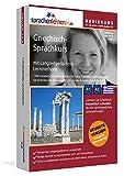 Sprachenlernen24.de Griechisch-Basis-Sprachkurs: PC CD-ROM für Windows/Linux/Mac OS X + MP3-Audio-CD für MP3-Player. Griechisch lernen für Anfänger