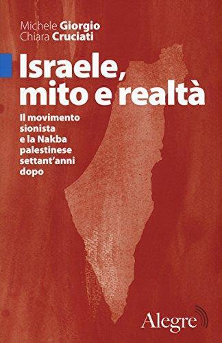 Israele, mito e realtà. Il movimento sionista e la Nakba palestinese settant'anni dopo