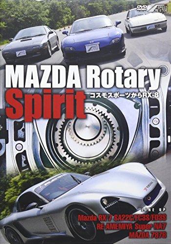 mazda-rotary-spirit-rx-8-dvd
