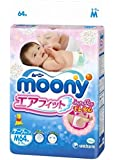 Japanese diapers - nappies Moony M (6-11 kg.)// Японские подгузники Moony M (6-11 kg.)