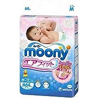 Pannolini Moony M (6-11 kg)// Japanese diapers Moony M (6-11 kg)// Японские подгузники Moony M (6-11 kg)