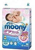 Japanische windeln Moony M (6-11 kg) // Japanese diapers Moony M (6-11 kg) // Японские подгузники Moony M (6-11 kg)