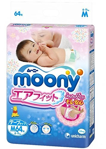 japanese-diapers-nappies-moony-m-6-11-kg-moony-m-6-11-kg