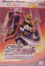 WonderSwan Color - SD Gundam: Eiyuuden Musha Densetsu