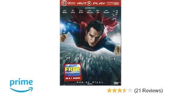 Amazon in: Buy Superman Man of Steel (Hindi) DVD, Blu-ray Online at