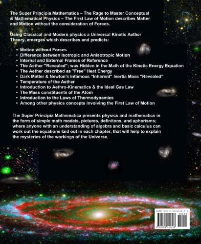 Super Principia Mathematica - The Rage to Master Conceptual & Mathematica Physics - The First Law of Motion (Inertial Motion)