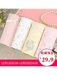 WXNLEAI 4 ropa interior de algodón en caja de regalo cintura de mujer encaje de algodón