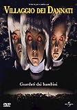 John Carpenter's Village of the Damned [DVD] (1995) [2003]