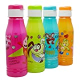 Infinxt Cool Kids Water Bottle Multicolor Set of 4