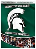 Greatest Stories of Michigan State Basketball [Import USA Zone 1]