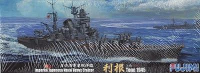 1/700 '45 IJN Heavy Cruise Tone von Fujimi