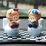 Videoleuchte Solar Leistung Schütteln Kopf Puppen Auto Toilette Drehmoment Schwein Spielzeug Auto Dekorationen