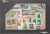 Asia 100 Grammi Kiloware Mission (Francobolli ) - Prophila Collection - amazon.it