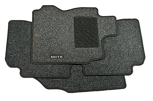 nissan-ke7559u031-carpet-mats-set-of-4