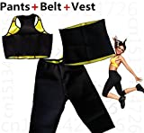 #9: Hot Shaper Complete Set for Women- Vests- Pants-Belt