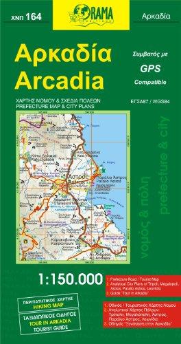 Arcadia 2016 por Orama Editions