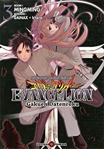 Evangelion - Gakuen Datenroku Edition simple Tome 3