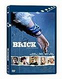Brick (Steelbook, DVDs) [Deluxe kostenlos online stream