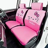 bonform Hello Kitty Pink Sitzbezug 4063–52P