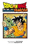 Dragon Ball: That Time I Got Reincarnated as Yamcha