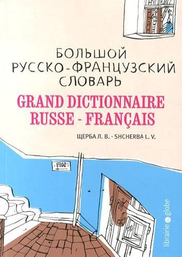 Grand dictionnaire russe-français