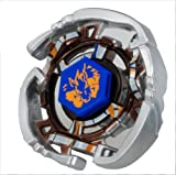 Best Beyblade rare - Takara Tomy Beyblade Metal Fight BB-05 Booster PEGASIS Review