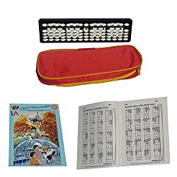 ABIRIA 15 ROD WHITE ABACUS KIT WITH POUCH AND TWO WORK BOOKS