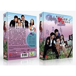 coréen Drama DVD règles d'amour (Drame coréen, Anglais, Sub, région de tous les DVD, 16Épisodes Extrémité, 4dvd Lot) [DVD]