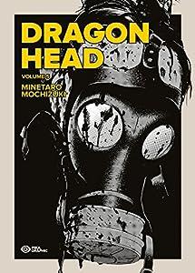 Dragon Head Edition Graphic Tome 5