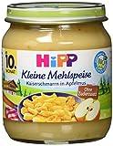 Hipp Kleine Mehlspeise, Kaiserschmarrn in Apfelmus, 1er Pack (1 x 200g)