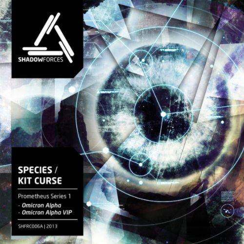 Omicron Alpha - Alpha-track-kits