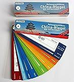 China-Riegel: Reisesprachführer zum Zeigen (Sprachriegel / Der Reisesprachführer zum Zeigen und Sprechen)