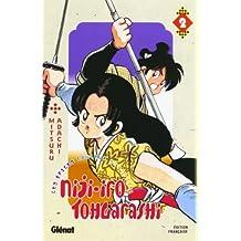 NIJI-IRO TOHGARASHI T02 by MITSURU ADACHI (January 19,2003)
