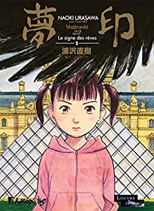 Mujirushi - Le signe des rêves Edition simple Tome 1