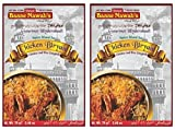 Ustad Banne Nawab's Chicken Biryani ( Combo Offer 2 Pack ) (70Gx2=140G)